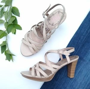 Jellypop • Aira nude strappy heeled sandals